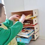 DIY Ikea Hack puzzelkast van houten lectuurbakken - Mamaliefde.nl